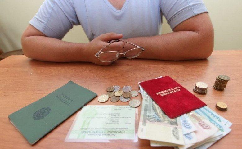 Перерасчет пенсии - что, кому и как