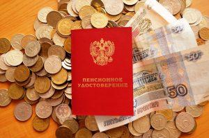 Изображение - Заявление о назначении пенсии pensij1-300x199