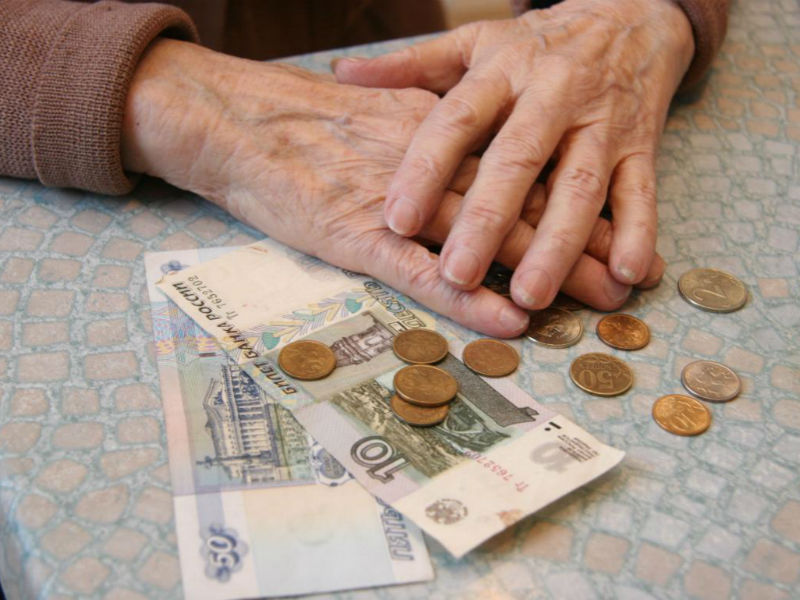 Как оформить пенсию по стажу работы