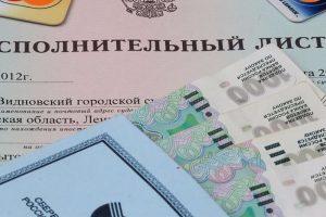 инвестиционный чековый фонд московская недвижимость