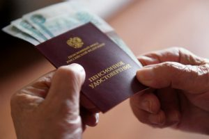 Размер пенсии в москве для неработающих