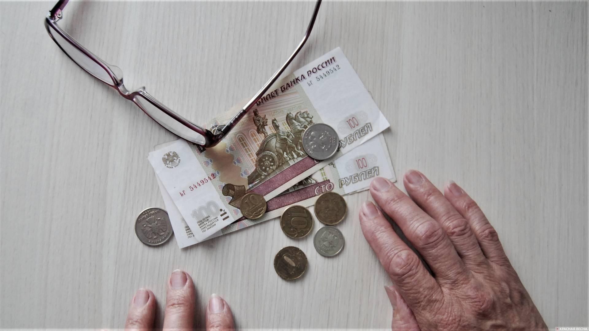 Основание для перерасчета пенсии