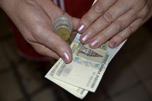 Как вернуть пенсию в государственный пенсионный фонд