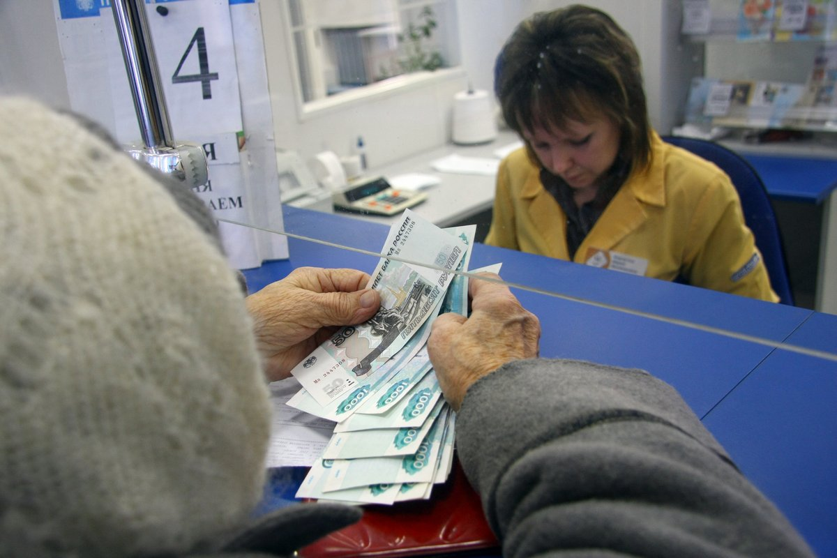 Доверенность на получение пенсии и соц выплат