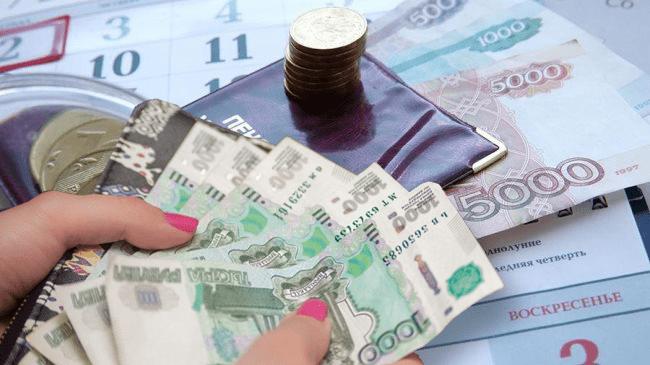 Северная пенсия при переезде в другой регион