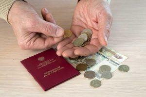 Капремонт для пенсионеров: должны ли платить, льготы, необходимые документы
