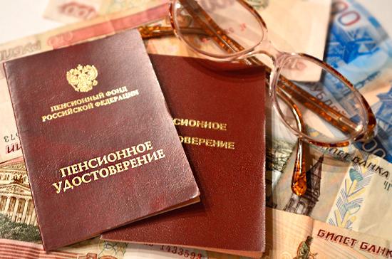 как получить московскую надбавку к пенсии после увольнения