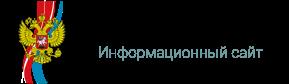 Личный Кабинет Пенсионного фонда - вход и регистрация ПФР РФ